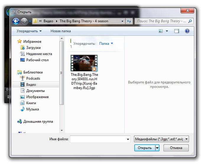 Скачать бесплатно программу для просмотра видео 3gp