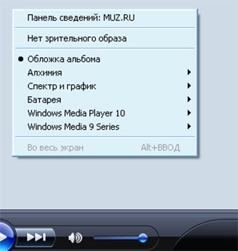 видеоплеер windows media player