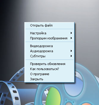 видеоплеер windowsplayer