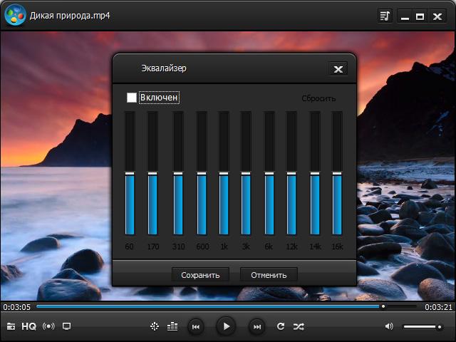 видеоплеер для Windows 7 торрент - фото 6